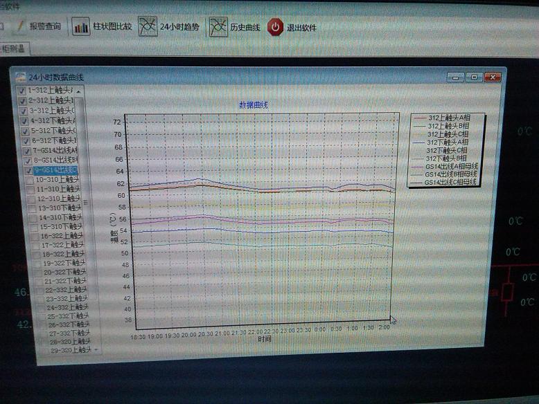 无线万博manbetx官网电脑版软件