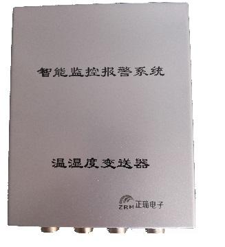 六氟化硫检测/sf6在线监测系统/六氟化硫SF6在线监测