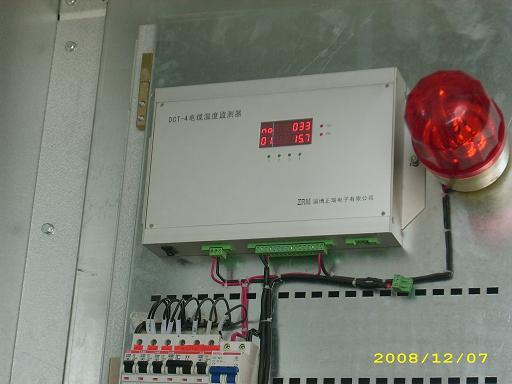 万博manbetx官网电脑版电缆,电缆温度监测
