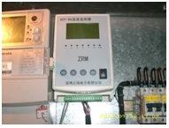 无线温度监测器